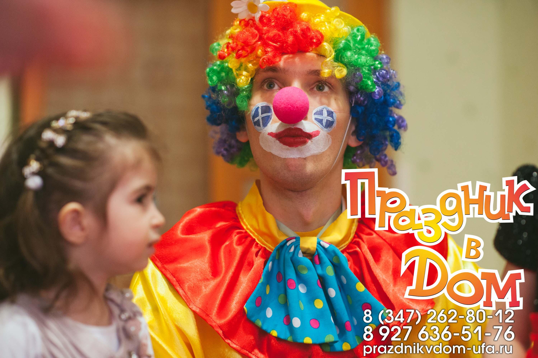 Мега веселые игры и конкурсы для детского праздника Классные идеи для детского Дня рождения