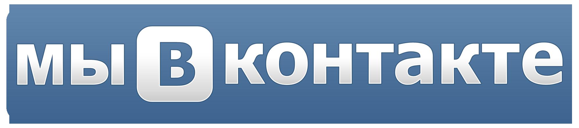 Группа Вконтакте компании Праздник в дом